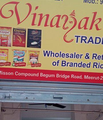 Vinayak traders