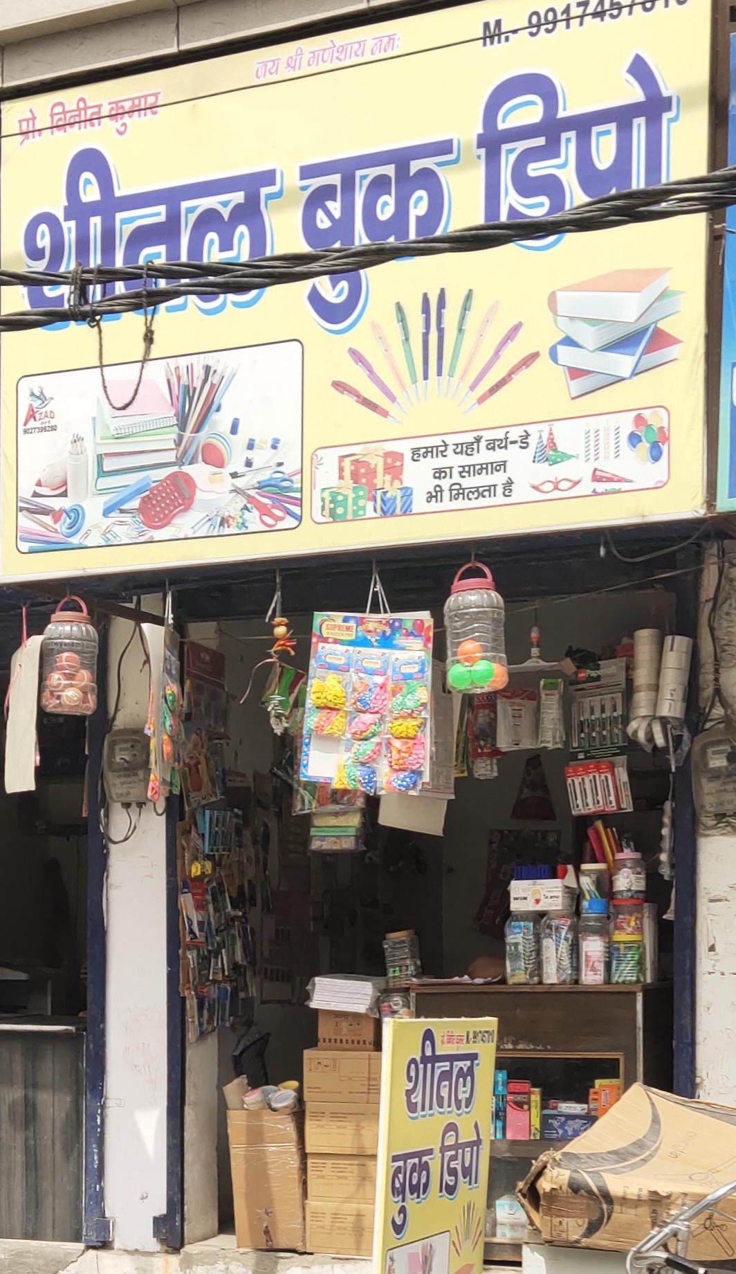 Sheetal Book Depot