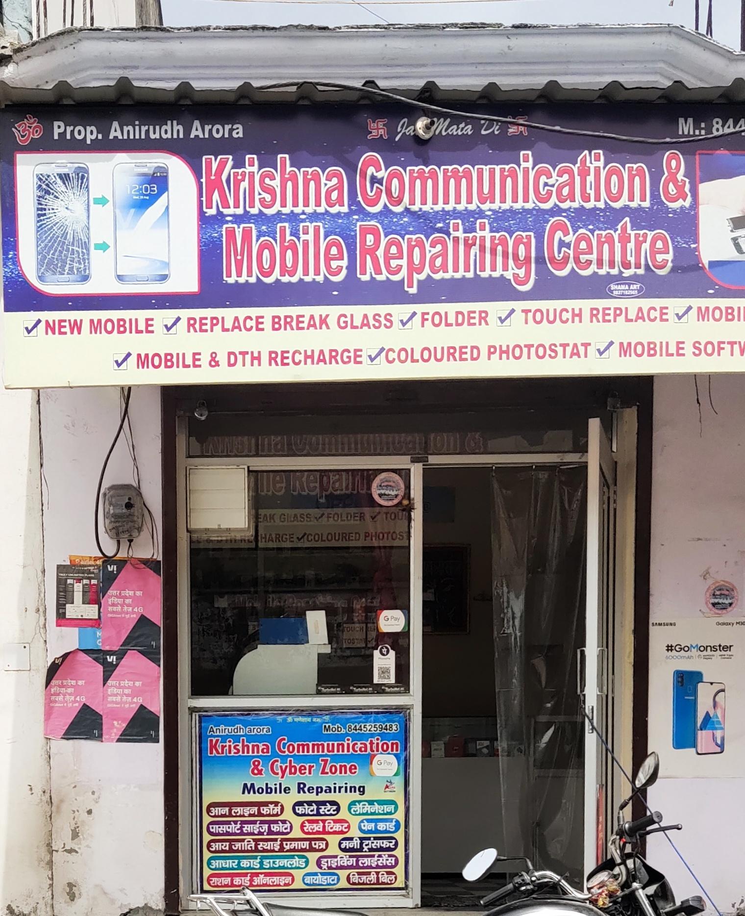 Krishna Communications