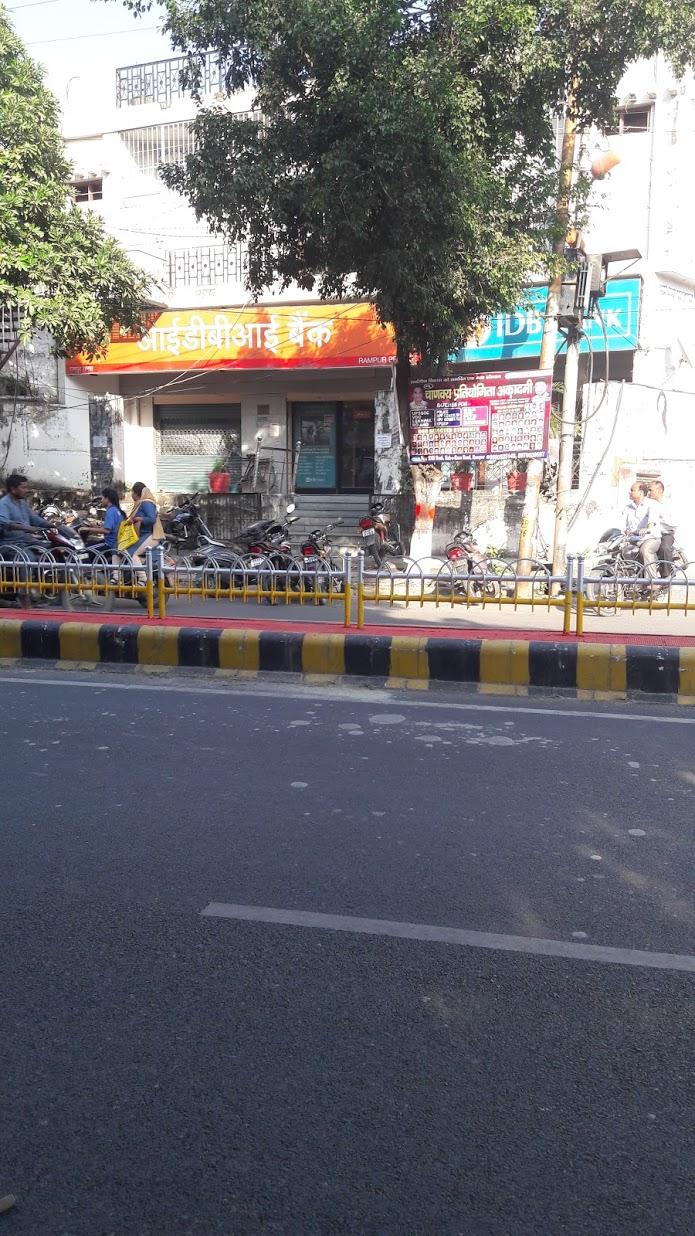 Rampur IDBI Bank